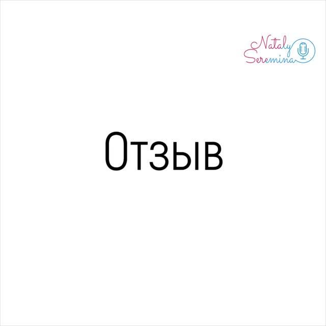 Watch and share Отзыв 3 GIFs on Gfycat
