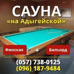 Watch and share Баня-сауна На Толбухина GIFs on Gfycat