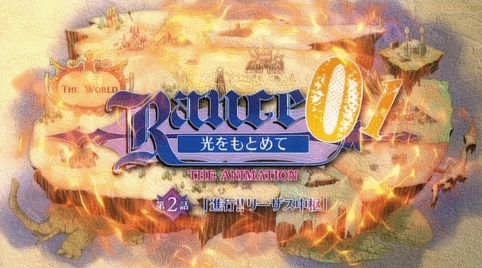 Rance 01: Hikari wo Motomete The Animation in 75 seconds
