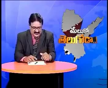 Watch and share Frustrated Telugu News Anchor GIFs on Gfycat