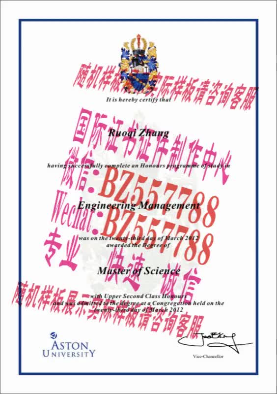 Watch and share 做个假的西点军校[咨询微信:BZ557788]办理世界各国证书证件 GIFs on Gfycat