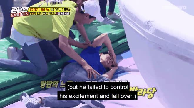 Nhảy theo BTS đến mất chân mày, Yoo Jae Suk quả không hổ danh thực tập sinh nhiều năm của Big 3 ảnh 6