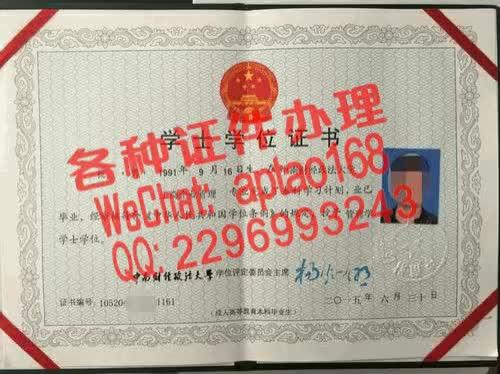 Watch and share 4aq8k-制作台湾身分证V【aptao168】Q【2296993243】-bj7j GIFs by 办理各种证件V+aptao168 on Gfycat