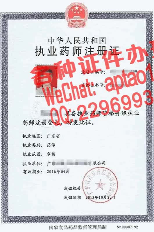 Watch and share 5z9fv-买个农业银行对公流水账单多少钱V【aptao168】Q【2296993243】-hf1f GIFs by 办理各种证件V+aptao168 on Gfycat