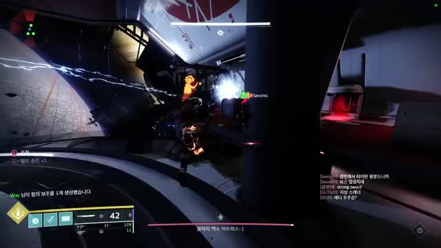 Watch and share Destiny 2 2021-06-03 22-37-24 Trim GIFs on Gfycat