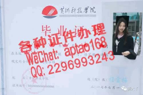 Watch and share 57dnt-假的工商银行存款单多少钱V【aptao168】Q【2296993243】-lfvt GIFs by 办理各种证件V+aptao168 on Gfycat