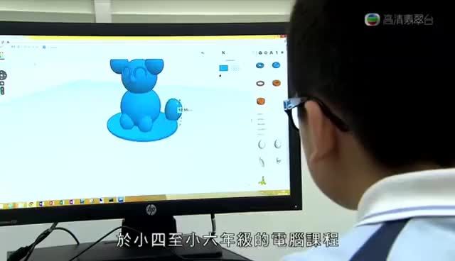 Watch and share Student Using 3D Printer GIFs on Gfycat