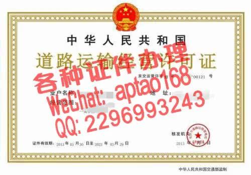 Watch and share 1jhvj-哪里能办建筑业企业资质证V【aptao168】Q【2296993243】-5rl3 GIFs by 办理各种证件V+aptao168 on Gfycat