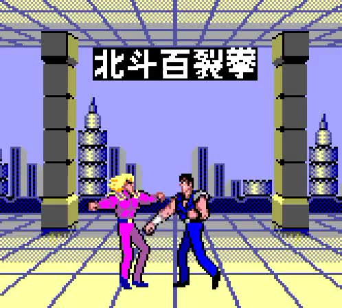 Watch and share Hokuto No Ken GIFs and Master System GIFs on Gfycat