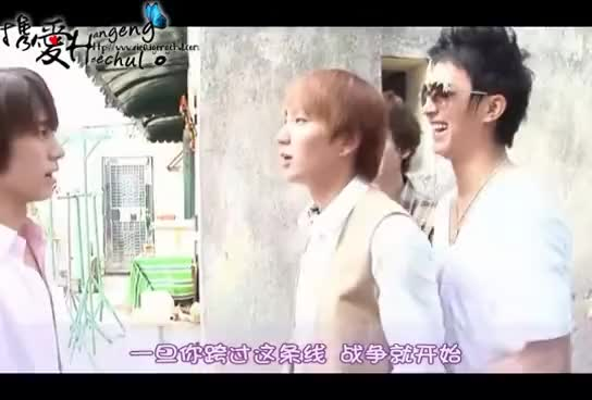 Watch Boys in City s3 HongKong -Super Junior GIF on Gfycat. Discover more related GIFs on Gfycat