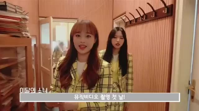 Watch and share 츄 올리비아혜 Loona GIFs and Loona Tv GIFs by Loona Chuu on Gfycat