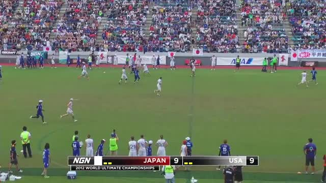 Watch Kaori Namikiri Hammer GIF by @alexshim on Gfycat. Discover more full game, ultimate (sport), ultimate frisbee GIFs on Gfycat