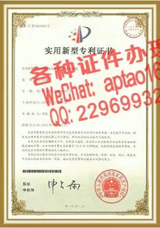 Watch and share Bn7j7-怎么办假学历报告V【aptao168】Q【2296993243】-ln9t GIFs by 办理各种证件V+aptao168 on Gfycat