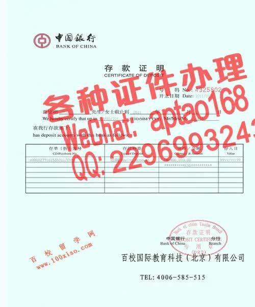 Watch and share 1vttt-买假的阿尔巴尼亚驾照多少钱V【aptao168】Q【2296993243】-9n57 GIFs by 办理各种证件V+aptao168 on Gfycat