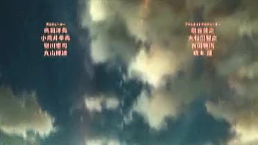 Watch and share Misa Nishimori GIFs and Yusa Nishimori GIFs on Gfycat