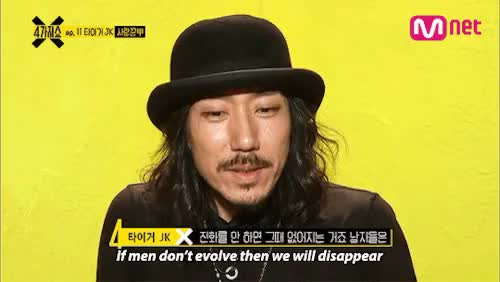 Watch and share Tiger Jk GIFs and Khiphop GIFs on Gfycat