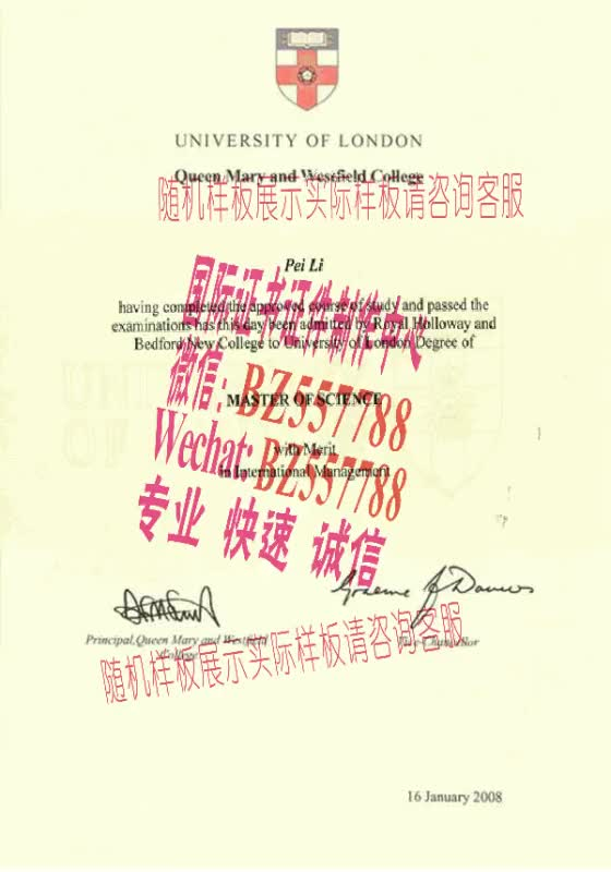 Watch and share 办理京都产业大学毕业证成绩单[咨询微信:BZ557788]办理世界各国证书证件 GIFs on Gfycat