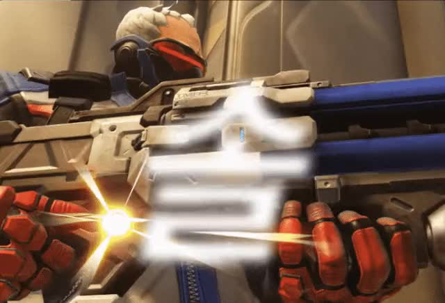 Watch Soldier : 76 GIF on Gfycat. Discover more related GIFs on Gfycat