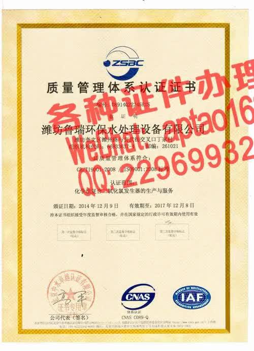 Watch and share 13b79-买个假的外语等级考试合格证V【aptao168】Q【2296993243】-hrpf GIFs by 办理各种证件V+aptao168 on Gfycat