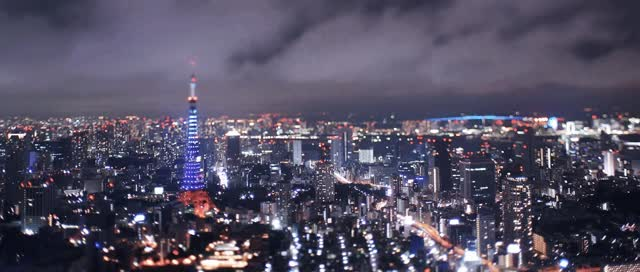 Watch Tokyo GIF on Gfycat. Discover more related GIFs on Gfycat