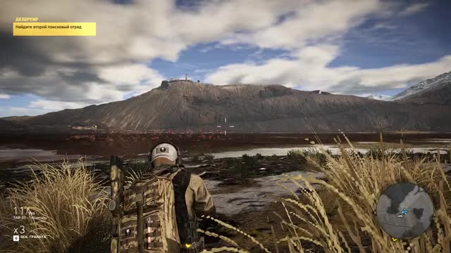 Watch and share Ghost Recon GIFs and Playua GIFs by meekhael on Gfycat
