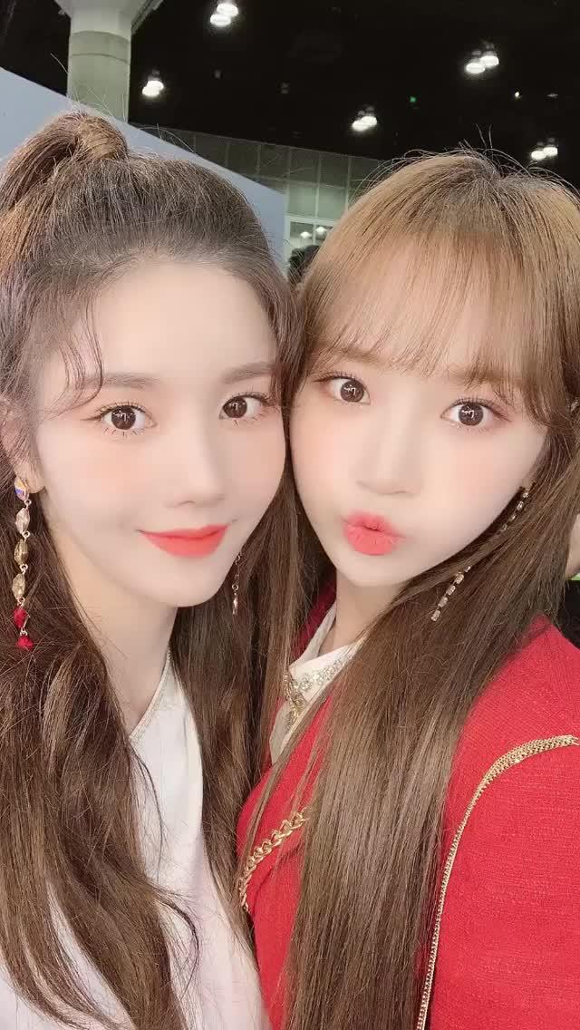 Watch and share Eunbi Chaewon Iz*one GIFs by anrire48 on Gfycat