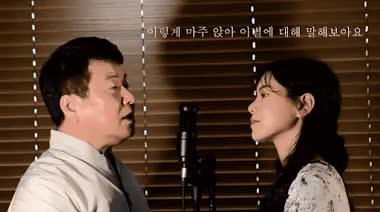 EXO-L đang xôn xao điều gì: Bản cover ca khúc solo Beautiful Goodbye của Chen đến từ cha và con Youtuber nổi tiếng ảnh 2