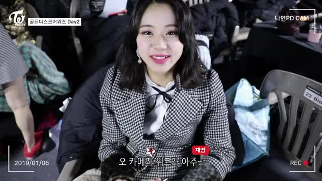 Watch this chaeyoung GIF by Blueones (@blueones) on Gfycat. Discover more chaeyoung, kpop, twice GIFs on Gfycat