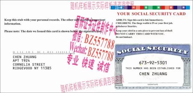 Watch and share 办理西江大学毕业证成绩单[咨询微信:BZ557788]办理世界各国证书证件 GIFs on Gfycat