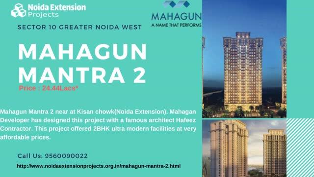 Watch and share Mahagun Mantra 2 GIFs by priyanshufmp on Gfycat
