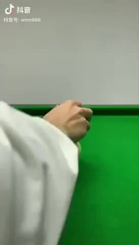 Watch and share Billiard GIFs by saleh on Gfycat
