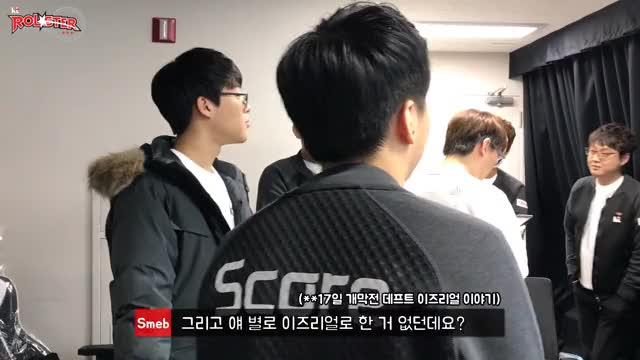 170121 kt Rolster backstage at the LCK 2017 Spring Split R1. vs bbq OLIVERS