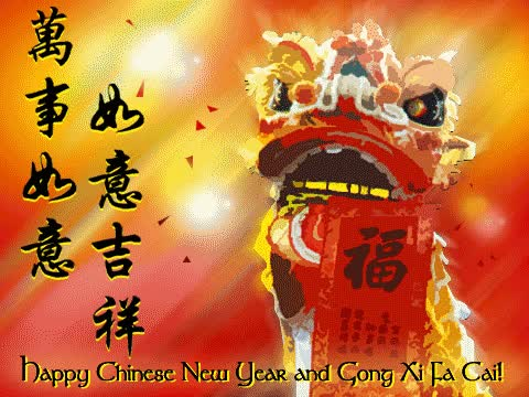 Watch and share 新年素材 - 新年素材~迎春接福21 (2).gif @ Tainanfarm 的相簿 :: 痞客邦 PIXNET :: GIFs on Gfycat