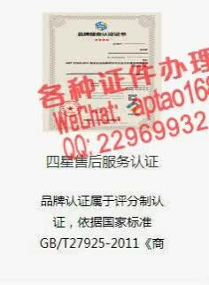 Watch and share 5d553-宿州职业技术学院毕业证办理V【aptao168】Q【2296993243】-cow8 GIFs by 办理各种证件V+aptao168 on Gfycat