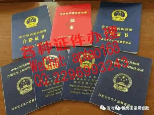 Watch and share 9bpjz-怎么办假中国银行对公流水账单V【aptao168】Q【2296993243】-tjd1 GIFs by 办理各种证件V+aptao168 on Gfycat