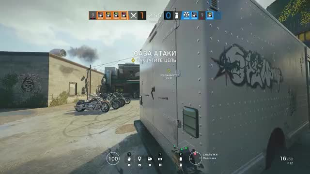 Watch and share Rainbow6 GIFs and Siege GIFs by dibie on Gfycat