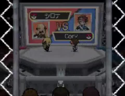 Watch Cynthia GIF on Gfycat. Discover more Cynthia GIFs on Gfycat
