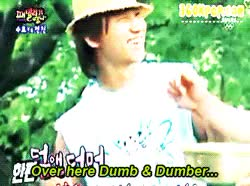 Watch Dumb & Dumber's prank with soybean rice bait Daesweetmuffin GIF on Gfycat. Discover more daesung, dumb and dumber, family outing, jaesuk GIFs on Gfycat