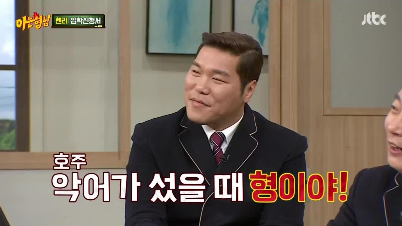 koreanvariety, Jang-hoon the Alligator Guy GIFs