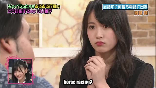 Watch and share 180828 AKBINGO! Ep507 Trim GIFs by Rick Phan on Gfycat