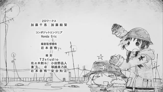 Watch and share Shoujo Shuumatsu Ryokou ED (Ending Theme) GIFs on Gfycat