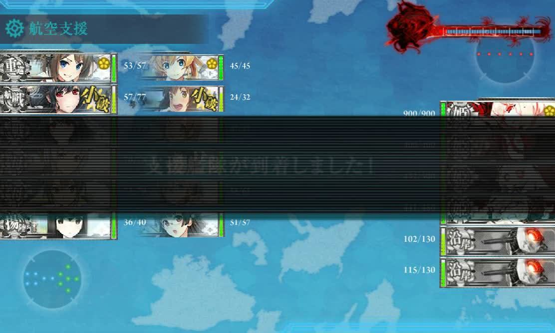 kancolle, E-6 Cleared!! GIFs