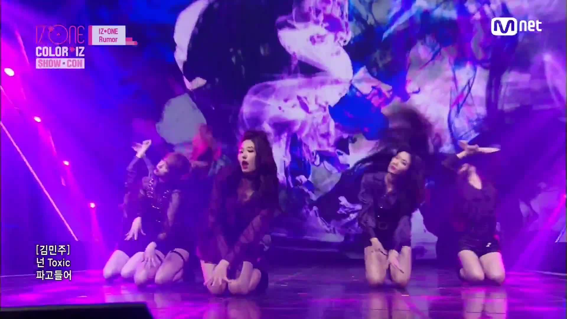 Izone Rumor Gifs Search | Search & Share on Homdor
