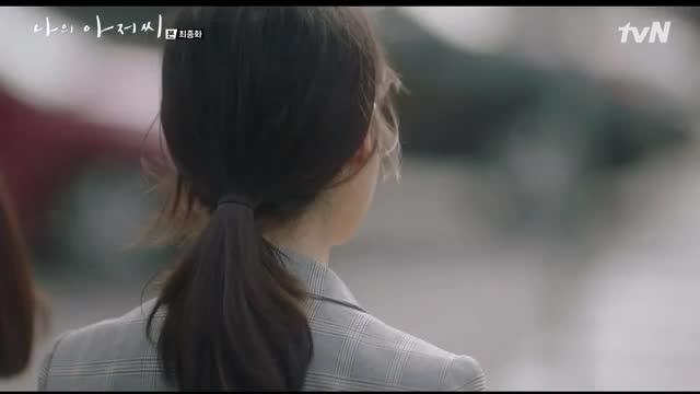 Watch and share 나저씨 GIFs on Gfycat