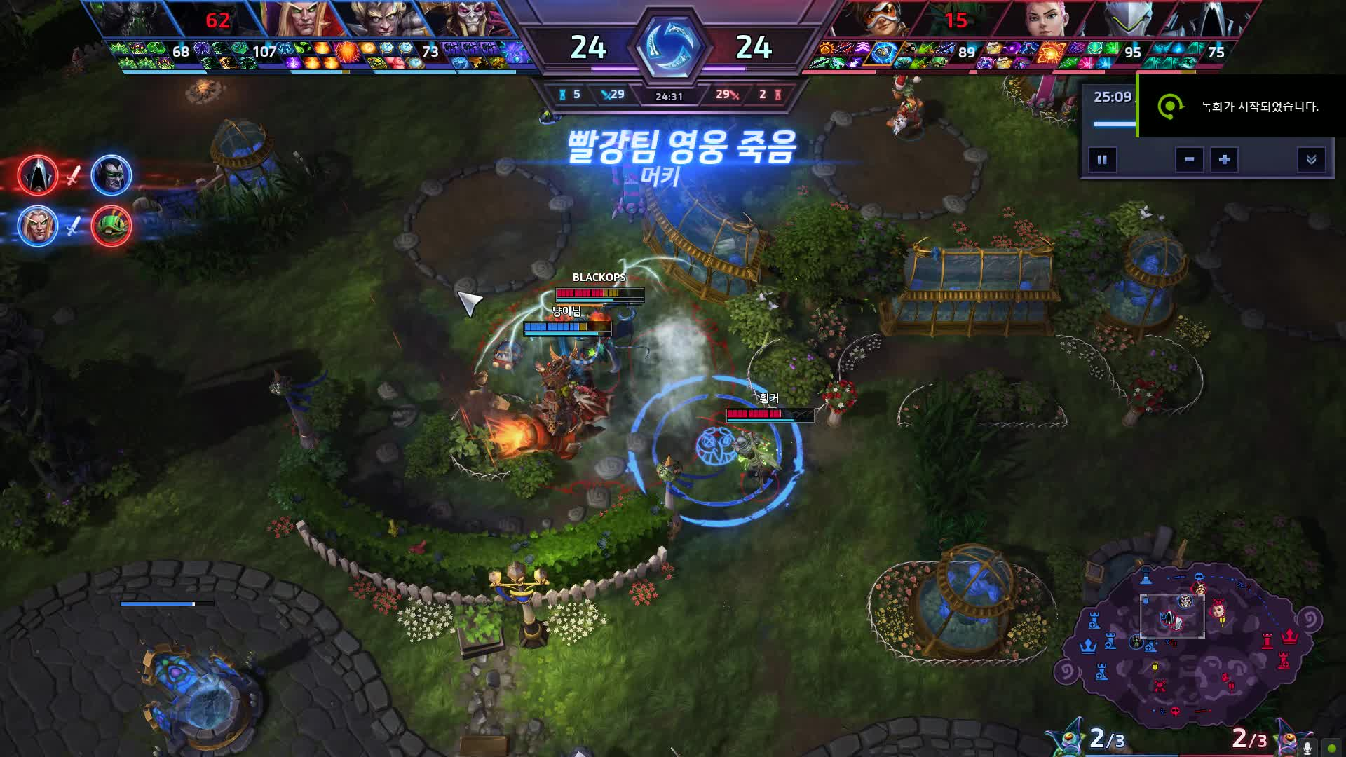 heroesofthestorm, Heroes of the Storm 2019.04.07 - 12.24.46.03 GIFs