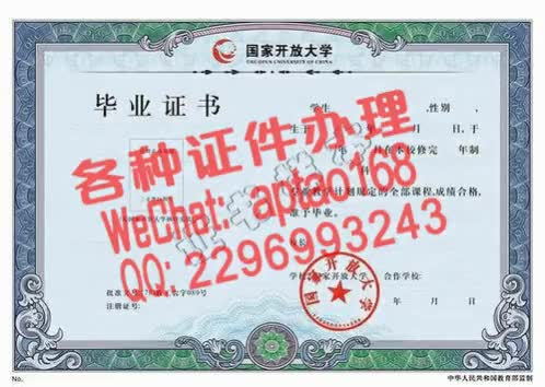 Watch and share 008cc-买个计算机应用能力考试合格证多少钱V【aptao168】Q【2296993243】-tpzj GIFs by 办理各种证件V+aptao168 on Gfycat