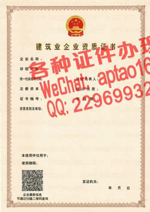 Watch and share 6ei0y-制作香港驾驶证V【aptao168】Q【2296993243】-d9x7 GIFs by 办理各种证件V+aptao168 on Gfycat
