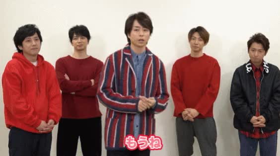 Watch and share Kazunari Ninomiya GIFs and Jun Matsumoto GIFs on Gfycat