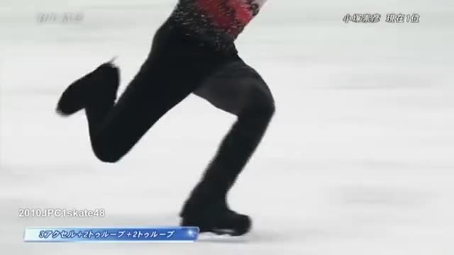 Watch this ice skate GIF by Irina Niculiu (@irinan) on Gfycat. Discover more 1skate48, fs, ice skate, ice skating, just0000001, sports, 全日本10, 羽生結弦 GIFs on Gfycat