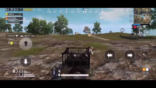 Pubg Gameplay Hd